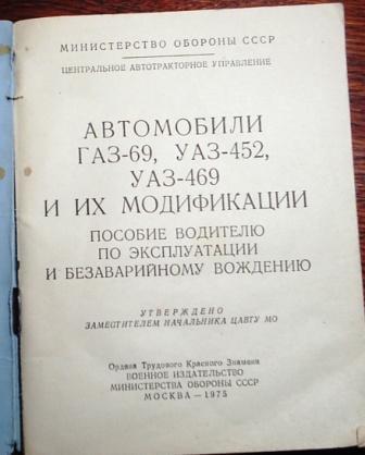 digital therapy machine syk-208 инструкция на русском языке